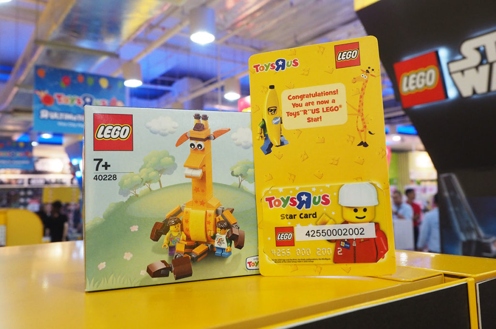 LEGO Toys 'R' Us Star Card