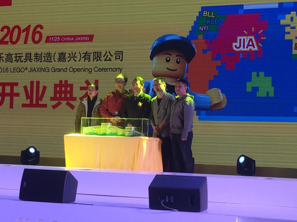 LEGO Jiaxing Factory Grand Opening