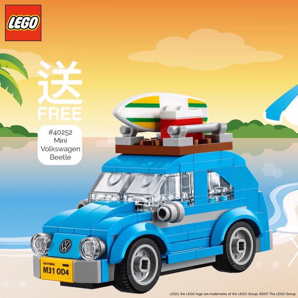 LEGO Mini Volkswagen Beetle Revealed