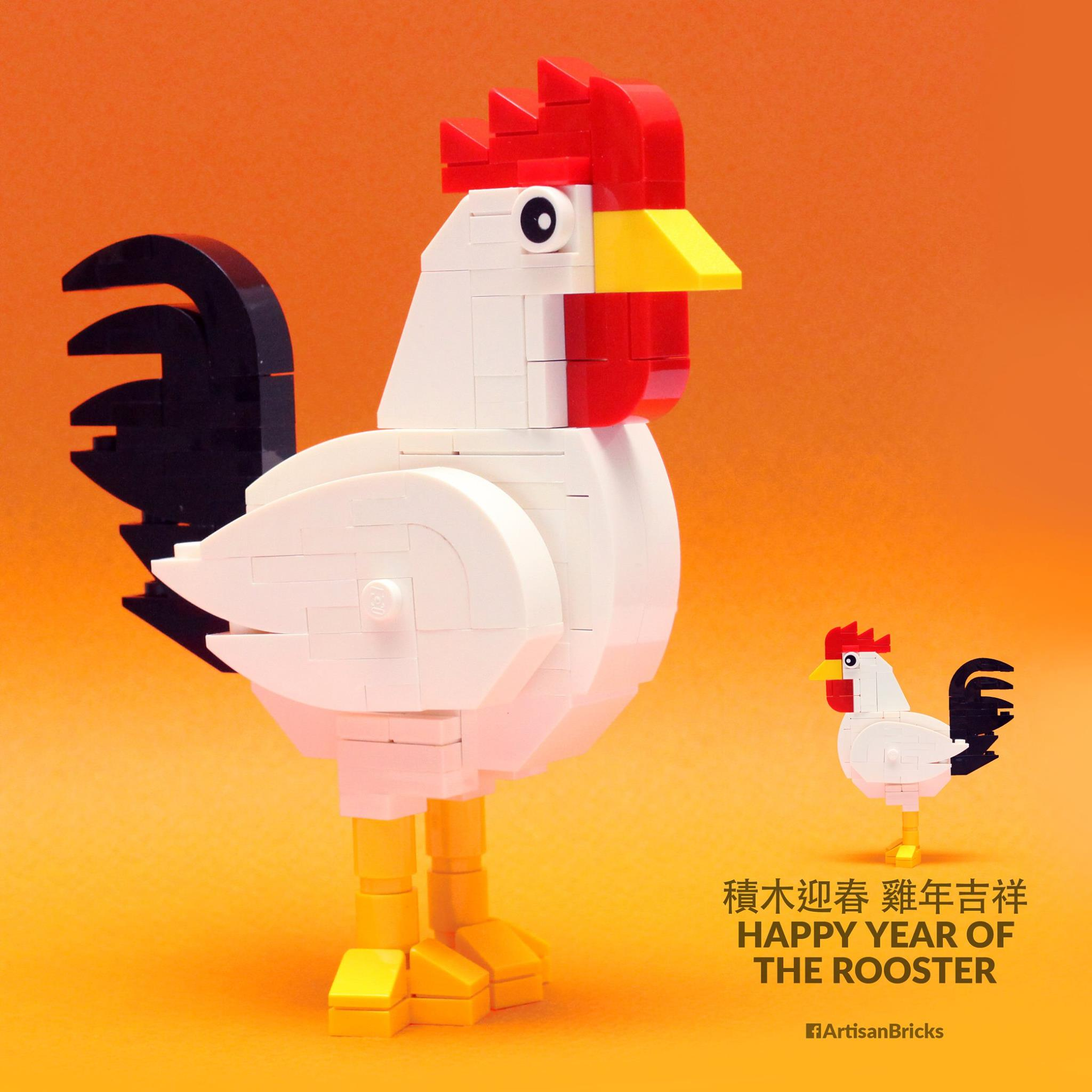 brickfinder celebrate the year of the rooster with these