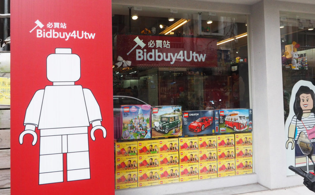 BidBuy4UTW Store