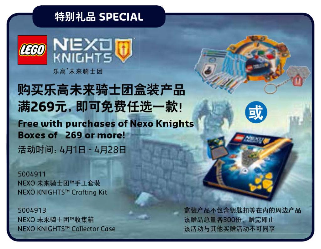 LEGO Nexo Knights polybag