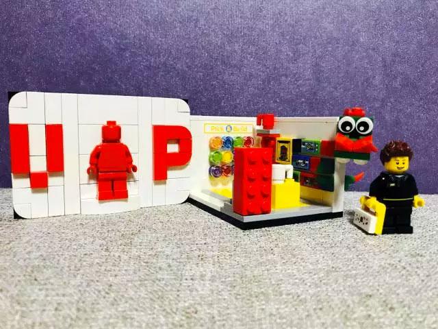 009---LEGO-D2C-VIP-Set
