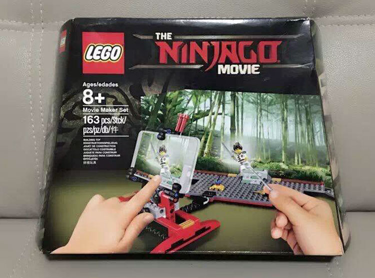 LEGO Ninjago Movie Maker