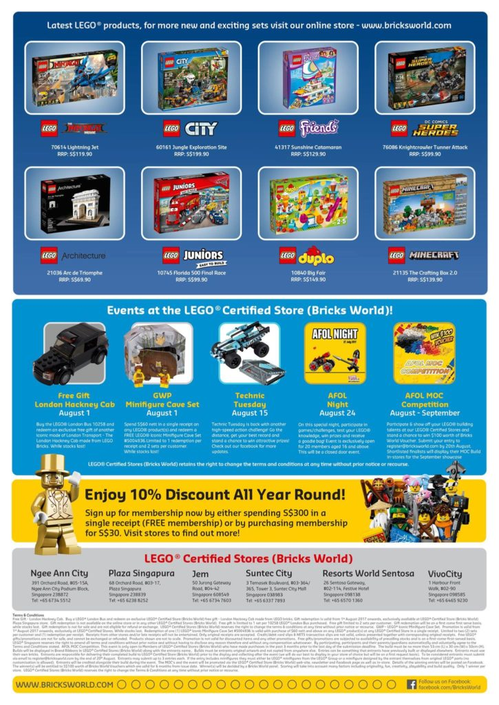 LEGO Certified Store Calendar August 2017