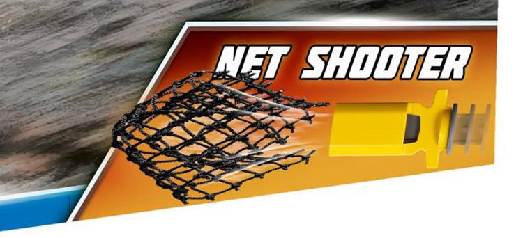 LEGO City Dirt Road Pursuit Net Shooter ©Promobricks