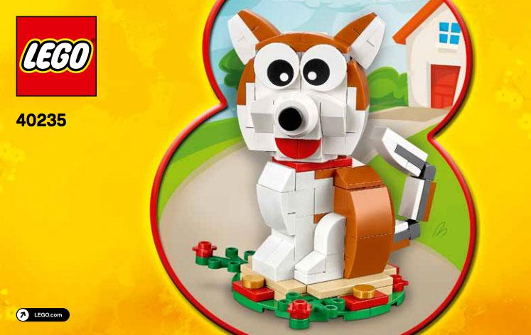 LEGO Year of the Dog 40235
