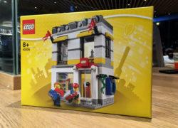 lego-brand-store-brickfinder