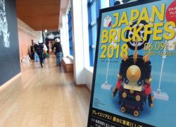 japan brick fest 2018