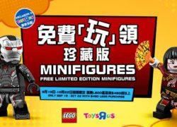 LEGO Bricktober 2018 hong kong