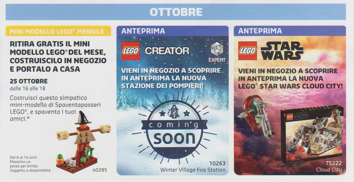 LEGO-Store-Italian-August-2018 02