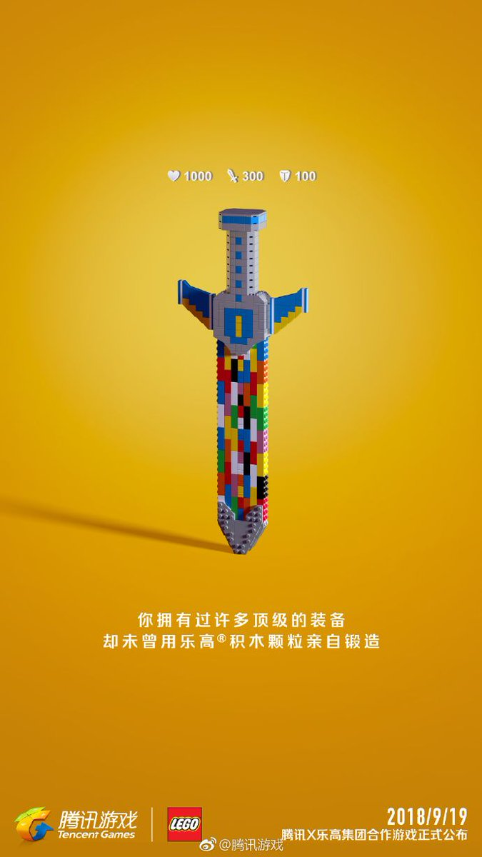 tencent lego game 02