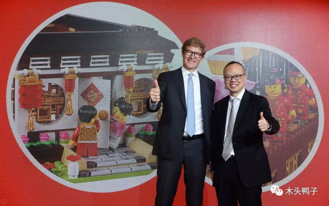 Mr. Niels B. Christiansen, CEO of LEGO Group and Mr. Huang Guoqiang, General Manager of LEGO Group China ©Wooden Duck