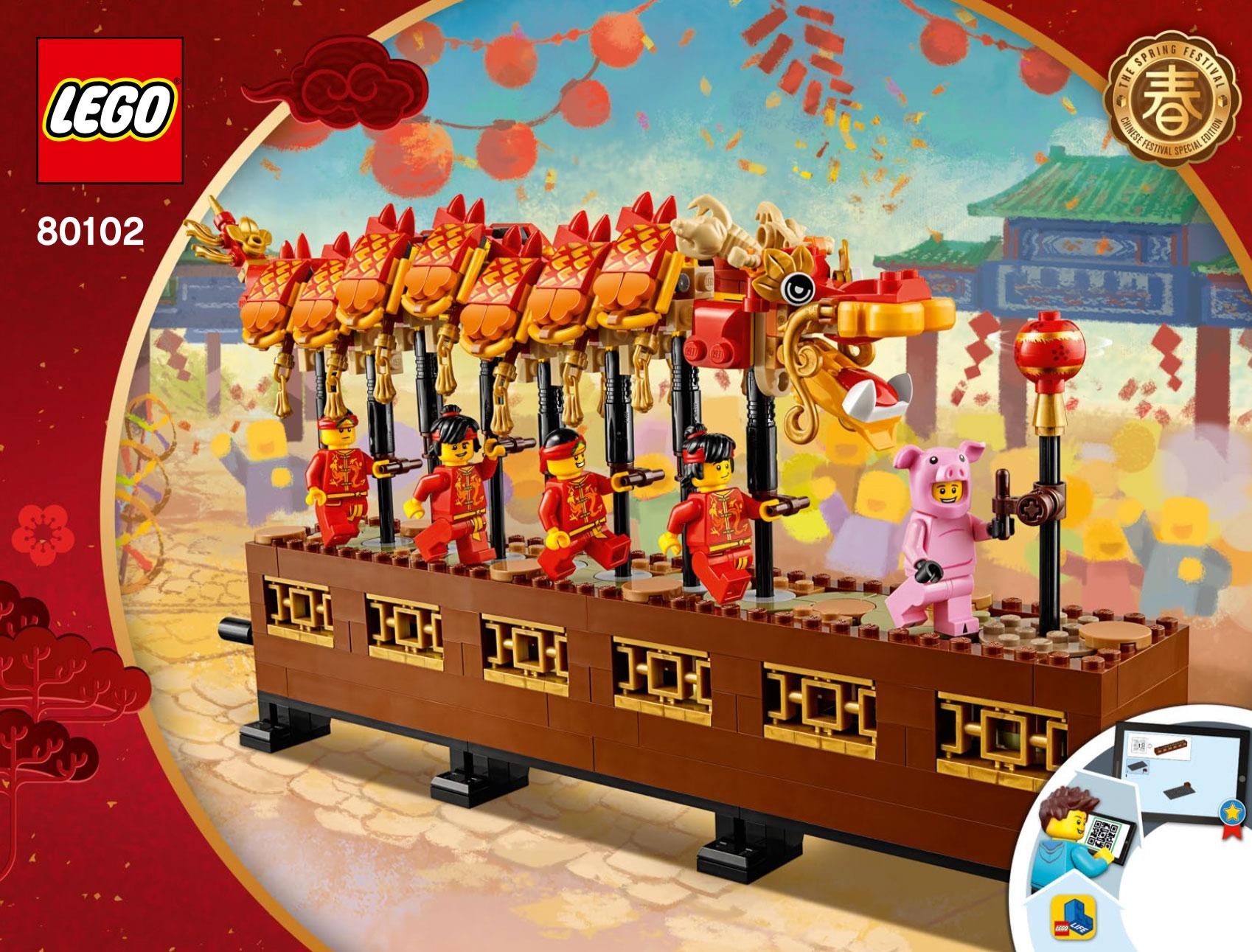 LEGO-Dragon-Dance-80102-instructions