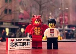 lego-brand-store-beijing-minifigure-exclusive