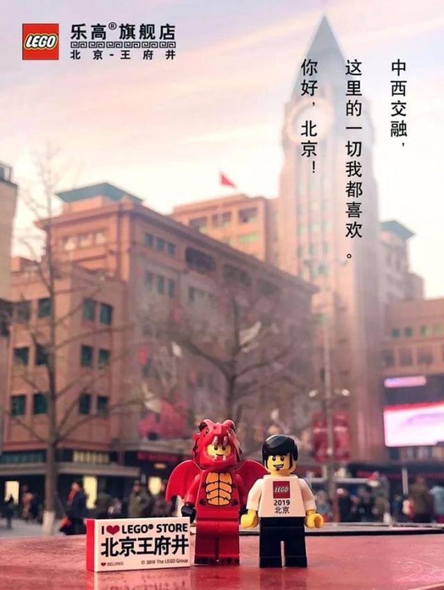 Brickfinder beijing s lego brand store exclusive for Lago outlet arredamento