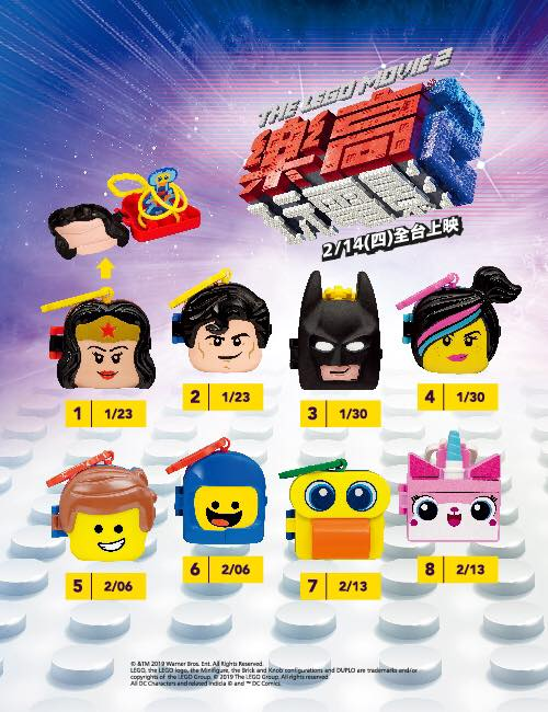 Brickfinder Lego Movie 2 Mcdonalds Happy Meal Toys Now Available