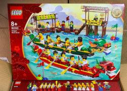lego-dragon-boat-80103-fb
