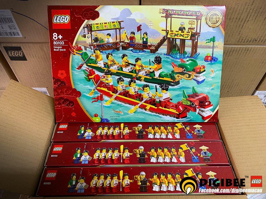 lego dragon boat 80103