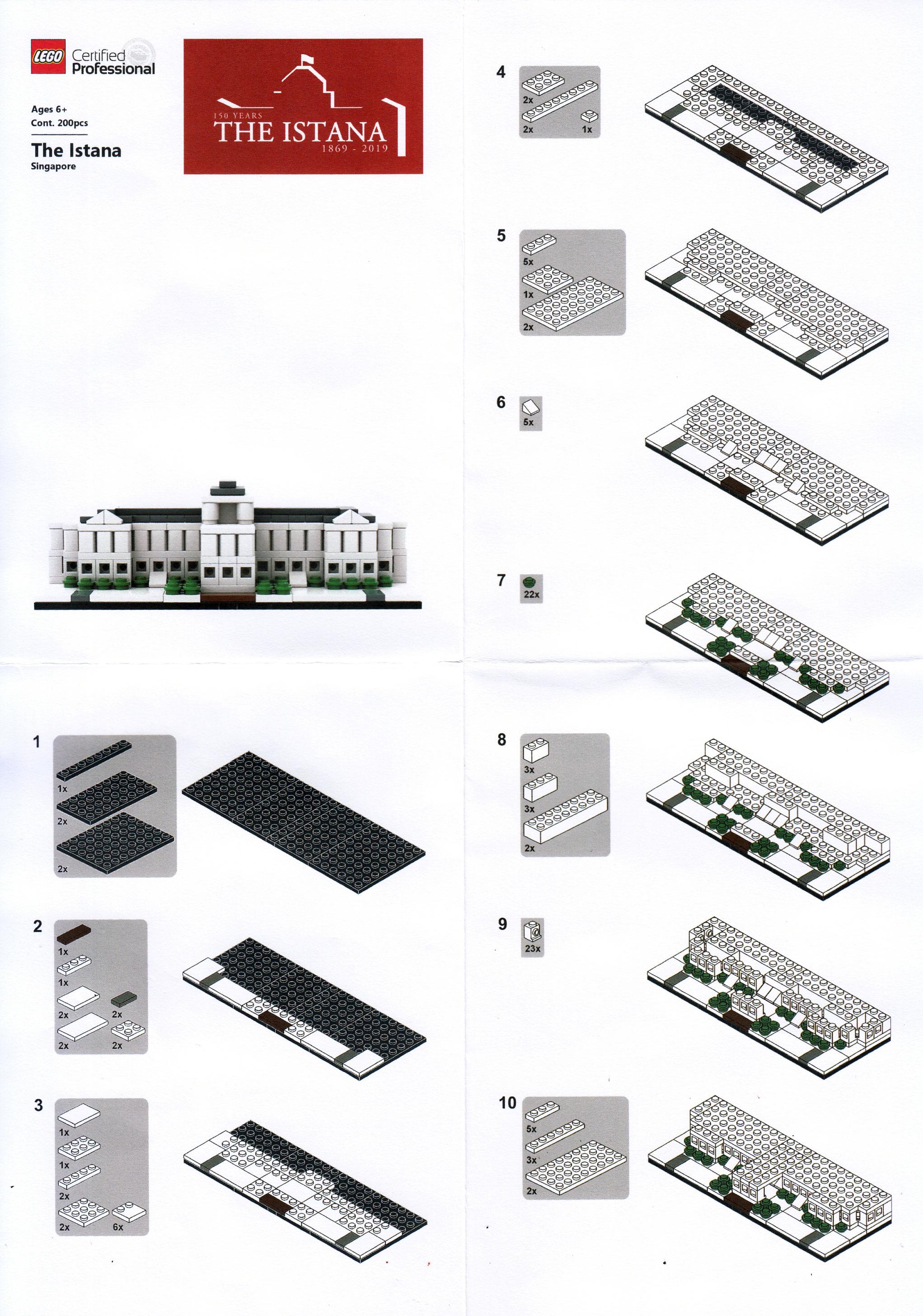 Istana-Lego-1
