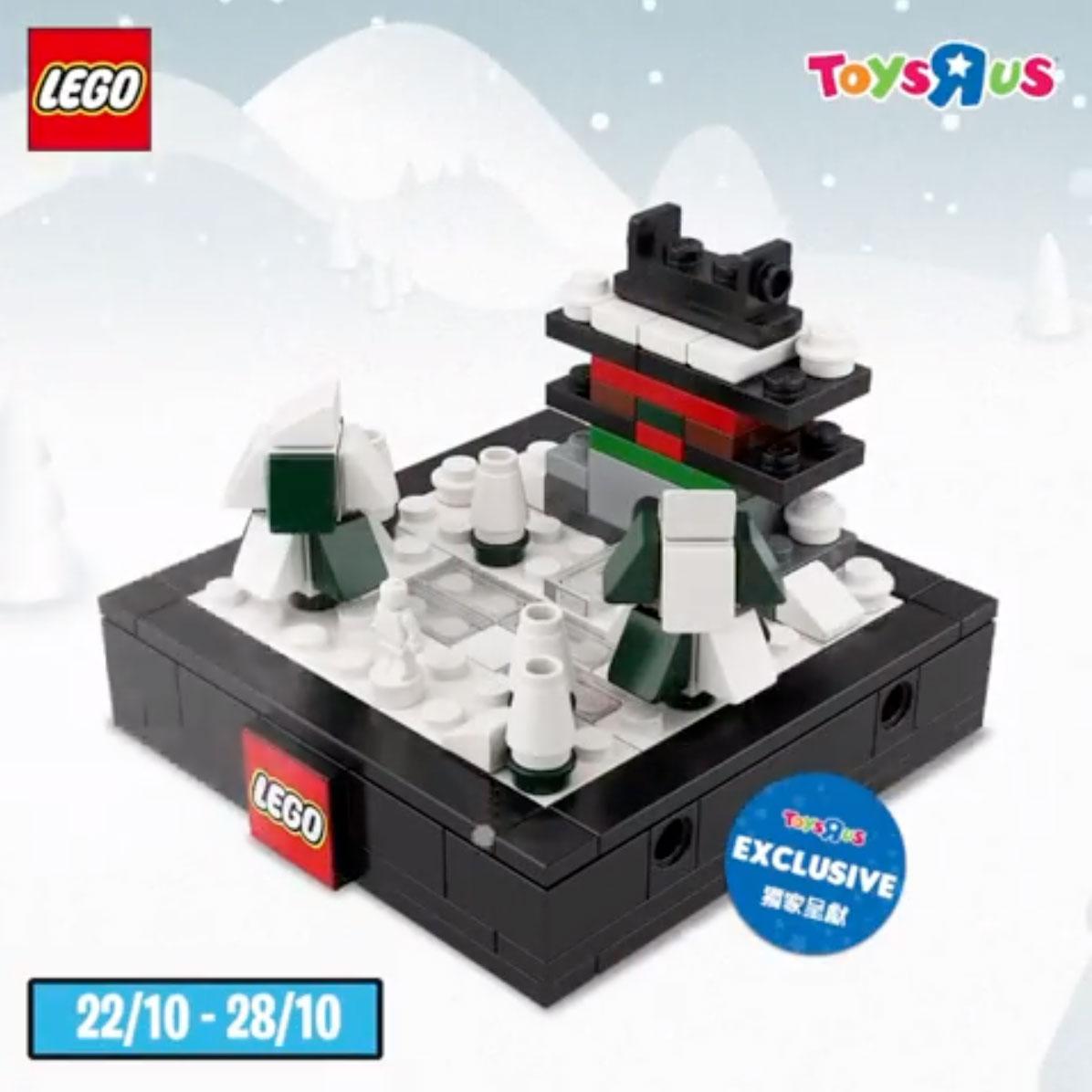 lego-bricktober-tru-22102810