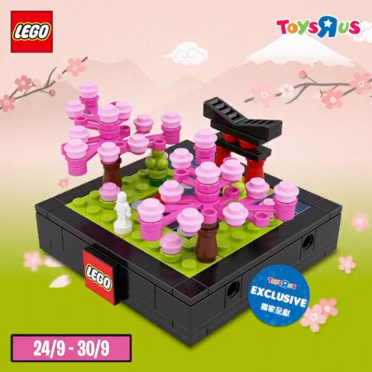 lego-bricktober-tru-24093009