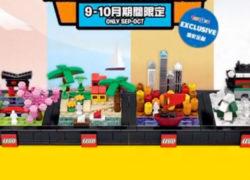 lego-bricktober-tru-hongkong-fb