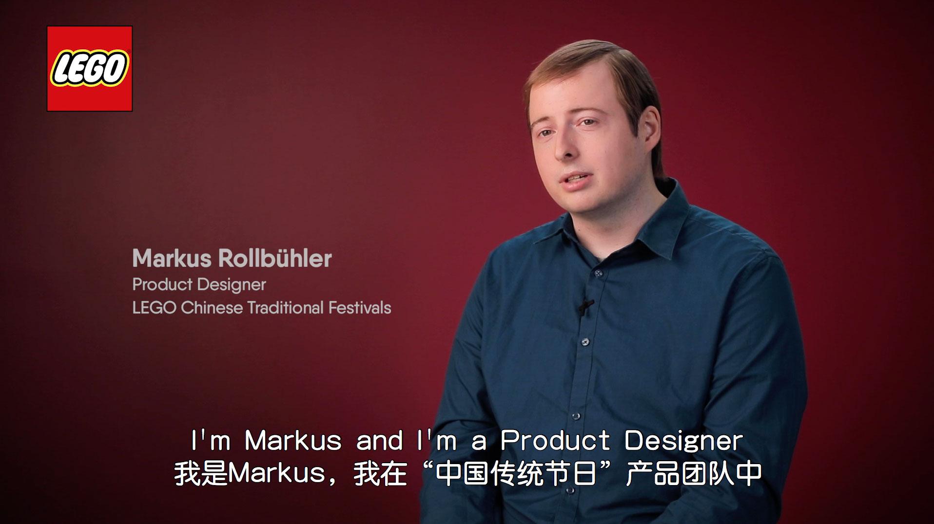 LEGO_CTF_Designer-Video_designer