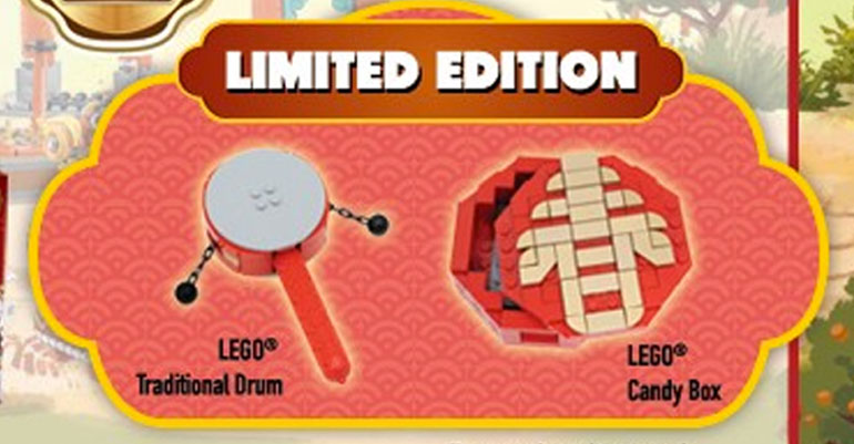 bricks-world-lego-certified-store-spring-festival-chinese-new-year-bundle-02