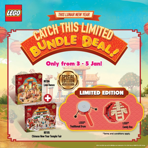 bricks world lego certified store spring festival chinese new year bundle
