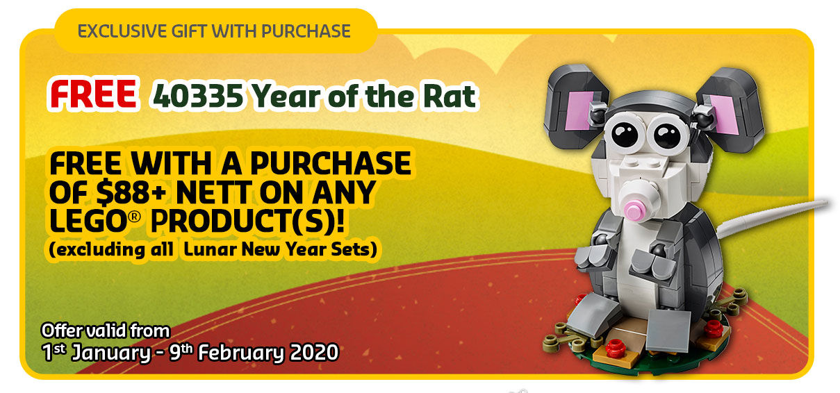 year-of-the-rat-40335-lego-promotion