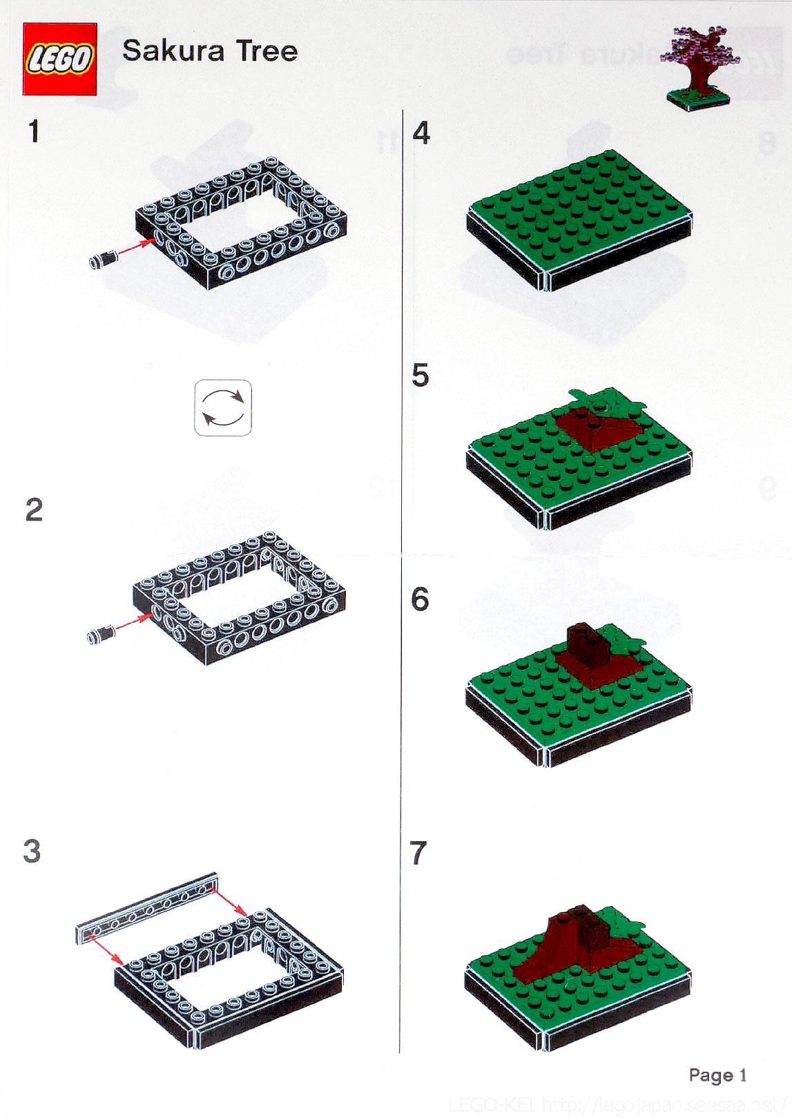 LEGO_Sakura_inst01_1619