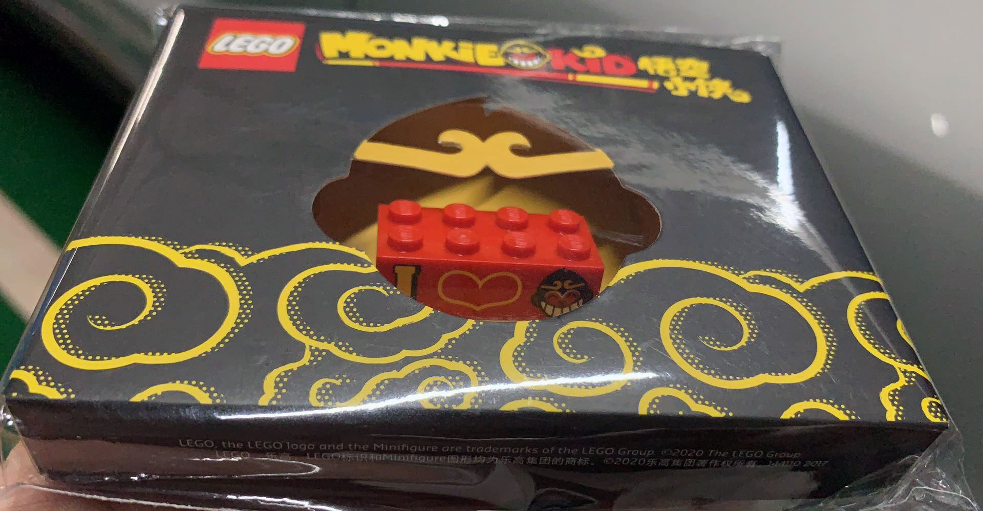 LEGO Monkie Kid Exclusive Gift